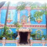 Sri Sathya Sai Seva Kshethra, Indira Nagar