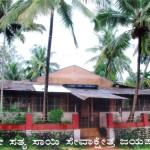 Seva Kshetra, Jayapura