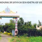 Sathya Sai Seva Kshethra, Sri Sai Madhuram, KGF