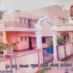 Sri Sathya Sai Grama Seva Kendra, Kalloli