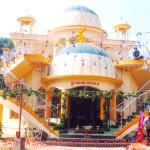Sathya Sai Mandir, Karwar