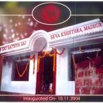 Sathya Sai Seva Kshethra, Madhur