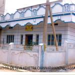 Seva Kshetra, Channarayapatna