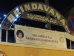 Sri Sathya Sai Aradhana Mahotsavam – 2016 at BRINDAVAN