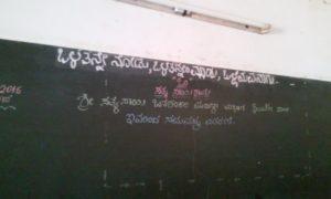 Uniforms distribution in Sahakari Vidya Kendra School in Padmanabhanagara, South Bengaluru