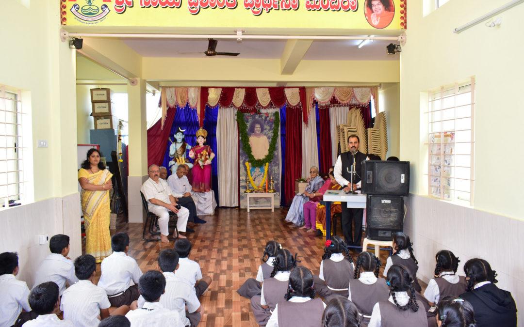 National Project – Sri Sathya Sai Vidya Jyothi at Sri Sangameshwara School by Sai Gitanjali
