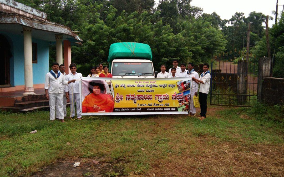 Sri Sathya Sai Grama Seva @Bidralli,  Sirsi, NK