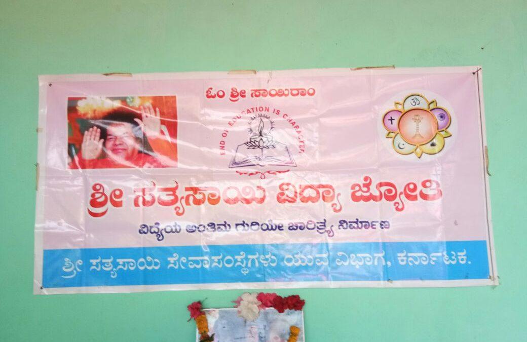Health awareness @SSSVJ, Domgera & Neelavani, North Kanara