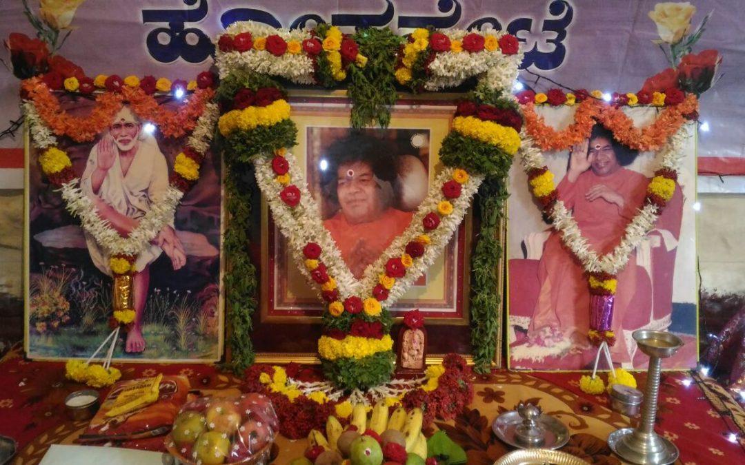 Swami Birthday celebrations @ Hospet samithi