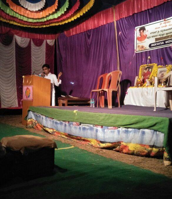 Birthday celebration of Bhagawan @ Angadi, Sirsi, North Kanara