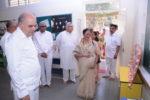 Annual Day Celebration of SSSVM,Dharwad