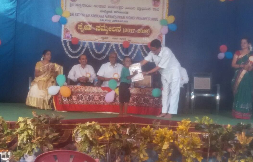 Annual Day @SSS Karikan Parmeshwari Educational Institutions, Honnavara, North Kanara