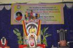 7th Aradhana Mahotsavam of Bhagawan Sri Sathya Sai Baba Varu