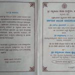 Akhand bhajan - Mysuru
