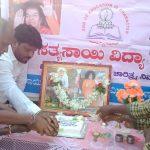 Swami's Birthday celebration at SSSVJ School, Ballari