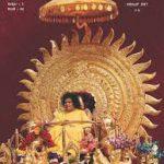 Sanathana Sarathi subscription at Davangere
