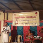 Ramakatha Rasavahini 27th Program at Abhaya Anjaneya Swamy Temple