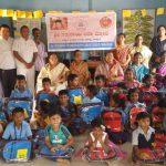 SSSVJ school Bags, stationery and sweet distribution @ Dakshina Kannada