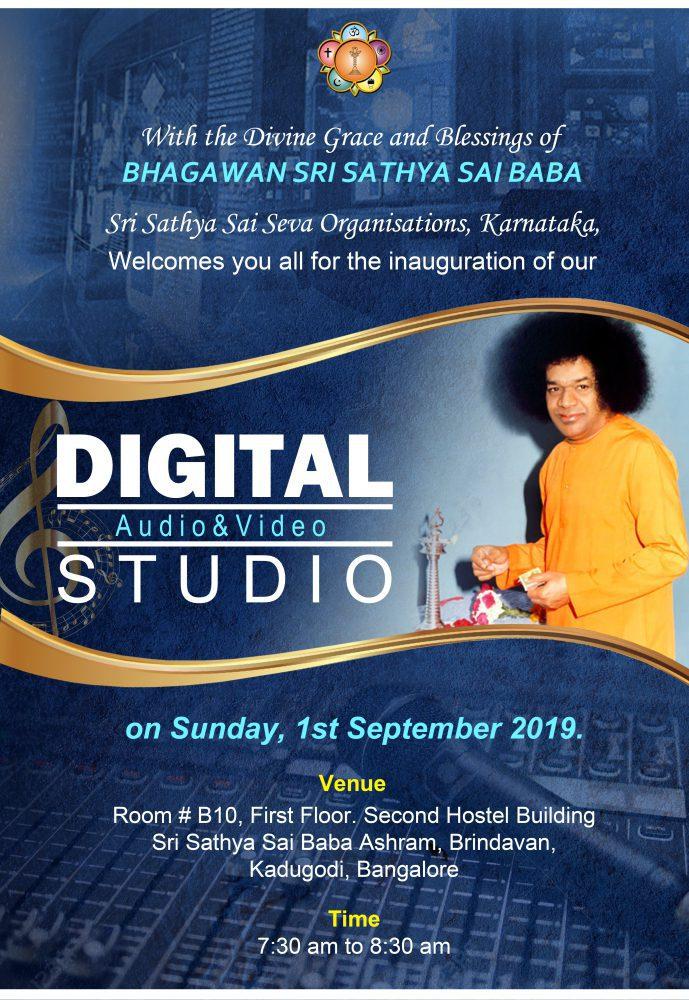 Inauguration of Digital Audio and Video Studio in Sri Sathya Sai Baba Ashram, Brindavan
